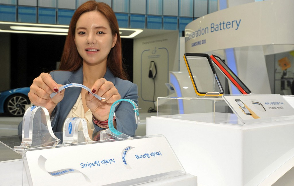 Samsung Stripe Battery
